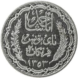 TUNISIA: Ahmad Pasha Bey, 1929-1942, AR 20 francs, AH1353. UNC