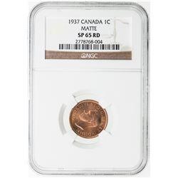 CANADA: George VI, 1936-1952, 6-coin specimen set, 1937