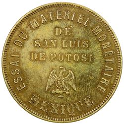 MEXICO: Republic, 8 reales essai, ND (1885). UNC