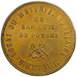 MEXICO: Republic, 8 reales essai, ND (1885). AU-UNC