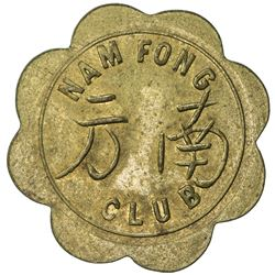 UNITED STATES:, brass token, 30mm, [ca. 1930s], two Chinese characters, Nam Fong Club, AU