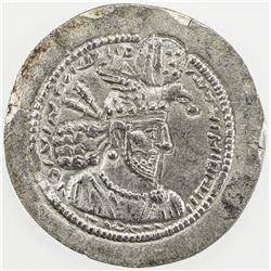 SASANIAN KINGDOM: Hormizd II, 303-309, AR drachm (4.22g). EF