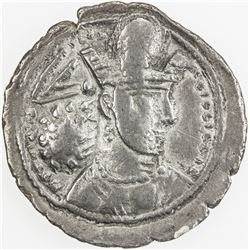 SASANIAN KINGDOM: Shahpur II, 309-379, AR drachm (3.82g). VF