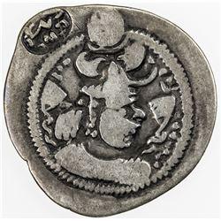 SASANIAN KINGDOM: Peroz, 457-484, AR drachm, AW (Ahwaz), ND