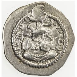 SASANIAN KINGDOM: Peroz, 457-484, AR drachm, KA (unlocated mint). VF-EF