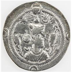 SASANIAN KINGDOM: Khusro I, 531-579, AR drachm (3.12g), WH (Veh-Ardashir), year 1. VF