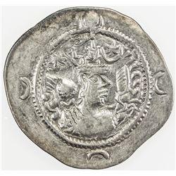 SASANIAN KINGDOM: Khusraw I, 531-579, AR drachm (4.00g), no mint, year 8?. VF