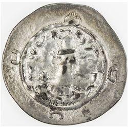 SASANIAN KINGDOM: Varahran VI, 590-591, AR drachm (3.94g), MY (Mishan), year 1. VF