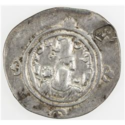 SASANIAN KINGDOM: Khusro II, 591-628, AR drachm (3.36g), WYHC (the Treasury), year 2. VF
