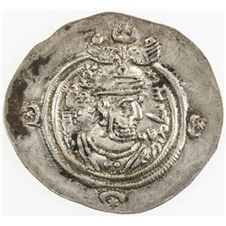 SASANIAN KINGDOM: Hormizd V, 631-632, AR drachm (4.02g), MY (Mishan), year 2. EF