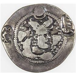 HEPHTHALITE: Northern Tokharistan, ca. 476/477, AR drachm (3.45g)
