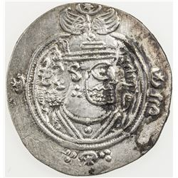 ARAB-SASANIAN: Khusraw type, ca. 656-670, AR drachm (3.46g), DA (Darabjird), YE30. EF