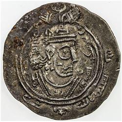 ARAB-SASANIAN: Khusraw type, ca. 666-670, AR drachm (3.91g), SK (Sijistan). VF-EF