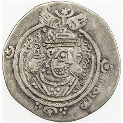 ARAB-SASANIAN: 'Abd Allah b. al-Zubayr, 680-692, AR drachm (3.59g), DA+G, YE56. VF