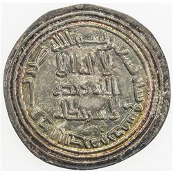 UMAYYAD: al-Walid I, 705-715, AR dirham (2.26g), Dimashq, AH90. EF