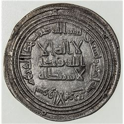 UMAYYAD: al-Walid I, 705-715, AR dirham (2.87g), Suq al-Ahwaz, AH91. EF