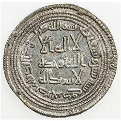 UMAYYAD: al-Walid I, 705-715, AR dirham (2.89g), Darabjird, AH92. EF