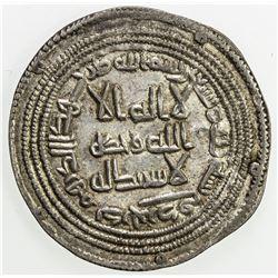 UMAYYAD: al-Walid I, 705-715, AR dirham (2.92g), Darabjird, AH93. EF-AU