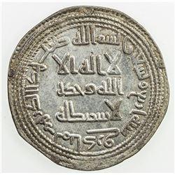 UMAYYAD: al-Walid I, 705-715, AR dirham (2.90g), Manadhir, AH94. EF