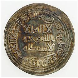 UMAYYAD: al-Walid I, 705-715, AR dirham (2.65g), Suq al-Ahwaz, AH94. VF