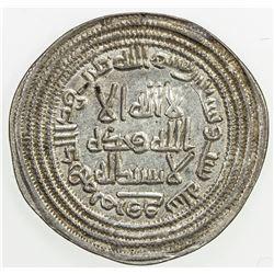 UMAYYAD: al-Walid I, 705-715, AR dirham (2.93g), Marw, AH96. EF-AU