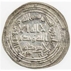 UMAYYAD: al-Walid I, 705-715, AR dirham (2.94g), Jayy, AH94. EF-AU