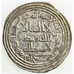 UMAYYAD: al-Walid I, 705-715, AR dirham (2.89g), Darabjird, AH95. EF