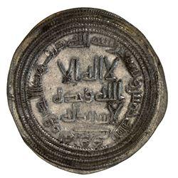 UMAYYAD: al-Walid I, 705-715, AR dirham (2.91g), Marw, AH95. EF-AU