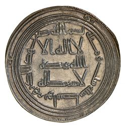 UMAYYAD: Hisham, 724-743, AR dirham, Wasit, AH106. EF-AU