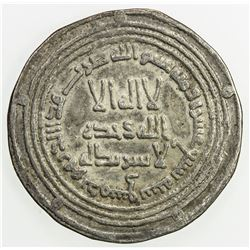 UMAYYAD: Hisham, 724-743, AR dirham (2.88g), Dimashq, AH117. VF