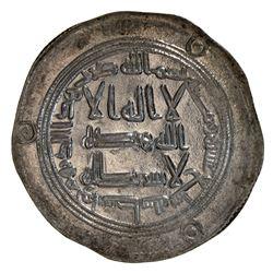 UMAYYAD: Hisham, 724-743, AR dirham, Wasit, AH117. AU