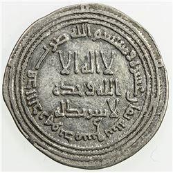 UMAYYAD: Hisham, 724-743, AR dirham (2.77g), Dimashq, AH118. VF