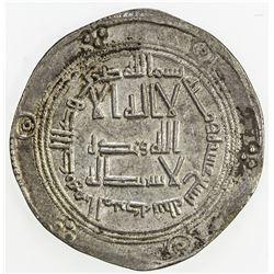 UMAYYAD: Hisham, 724-743, AR dirham (2.94g), al-Mubaraka (=Balkh), AH119. EF