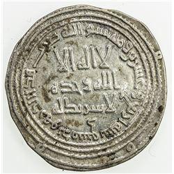 UMAYYAD: Hisham, 724-743, AR dirham (2.62g), Dimashq, AH124. EF