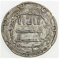 UMAYYAD: Marwan II, 744-750, AR dirham (2.87g), Wasit, AH129. VF-EF