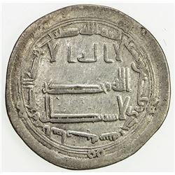 UMAYYAD: Marwan II, 744-750, AR dirham (2.83g), al-Samiya, AH131. VF