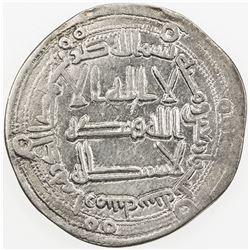 ABBASID: al-Mansur, 754-775, AR dirham (2.78g), Arminiya, AH143. VF