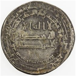 ABBASID: al Mu'tasim, 833-842, AR dirham (3.53g), Samarqand, AH219. VF