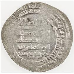 ABBASID: al-Muqtadir, 908-932, AR dirham (2.80g), Jannaba, AH300. VF