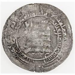 ABBASID: al-Muqtadir, 908-932, AR dirham (3.63g), Arrajan, AH320. F-VF