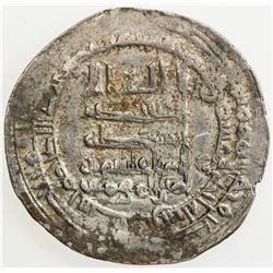ABBASID: al-Qahir, 932-934, AR dirham (3.53g), Shiraz, AH321. VF