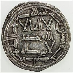 UMAYYAD OF SPAIN: 'Abd al-Rahman I, 756-788, AR dirham (2.27g), al-Andalus, AH153. VF