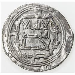 UMAYYAD OF SPAIN: 'Abd al-Rahman I, 756-788, AR dirham (2.51g), al-Andalus, AH165. VF-EF