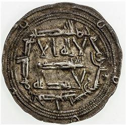 UMAYYAD OF SPAIN: 'Abd al-Rahman I, 756-788, AR dirham (2.72g), al-Andalus, AH167. EF