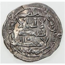 UMAYYAD OF SPAIN: al-Hakam I, 796-822, AR dirham (2.63g), al-Andalus, AH193. EF