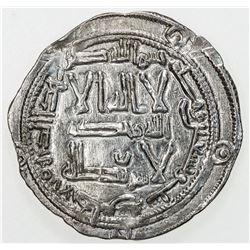 UMAYYAD OF SPAIN: al-Hakam I, 796-822, AR dirham (2.68g), al-Andalus, AH196. EF