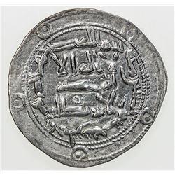 UMAYYAD OF SPAIN: al-Hakam I, 796-822, AR dirham (2.59g), al-Andalus, AH198. EF