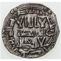 UMAYYAD OF SPAIN: al-Hakam I, 796-822, AR dirham (2.35g), al-Andalus, AH201. EF