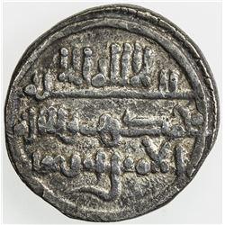 ALMORAVID: Tashufin b. 'Ali, 1142-1145, AR qirat (0.94g), NM, ND. VF