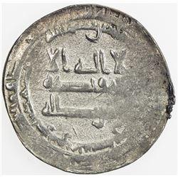 TULUNID: Harun, 896-905, AR dirham (3.43g), Filastin, DM. VF